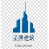 预算员的培训_新城教育_新城教育