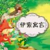 济宁儿童读物故事书绘本包装印刷【济宁包装印刷厂】