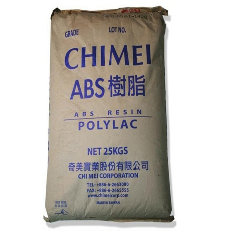 供应ABS 709台湾奇美 超高冲击强度、耐低温性佳