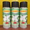 传送带止滑油 皮带防滑保护剂