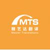 福州专业翻译公司-医学类翻译